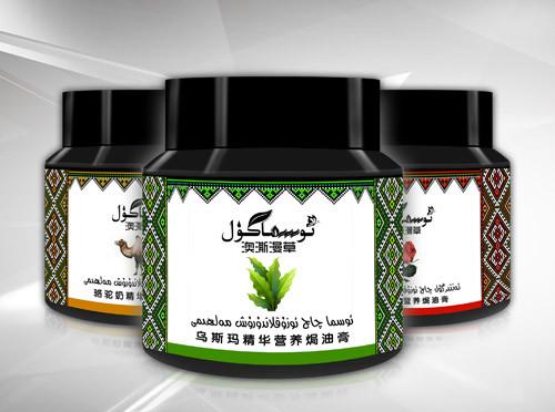 植物精华液焗油膏
