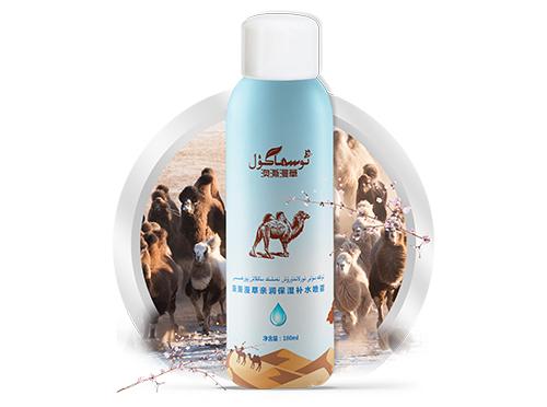 澳澌漫草骆驼奶补水喷雾