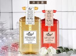 澳澌漫草植物国际香沐浴露